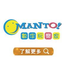 MANTO創意數字油畫