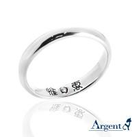 925銀,刻字戒指