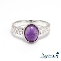 紫水晶戒指,925純銀,客製化