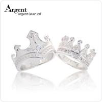 皇冠戒指,情人對戒