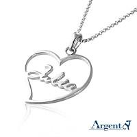 925純銀,愛心外框,姓名項鍊,客製化商品,純銀