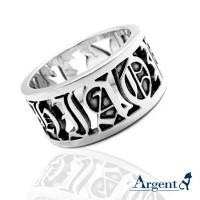 925純銀,名字戒指