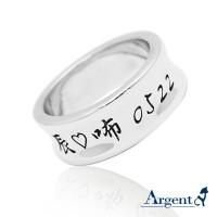 925純銀戒指,