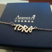 簽名項鍊,紀念品製作,客製化禮品