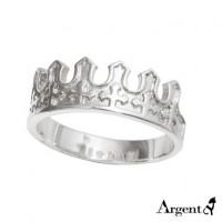 925純銀,戒指,皇冠,王子