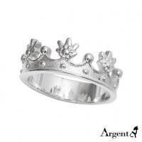戒指,皇冠,公主,925純銀,七夕,禮物,畢業禮,情人節,父親,母親,聖誕禮物,生日,紀念日,客製化商品,熱賣,項鍊,