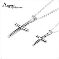 925純銀,對鍊,十字架