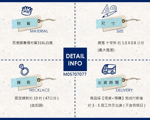 十字鍊造型白鋼項鍊|防過敏316L醫療鋼項鍊