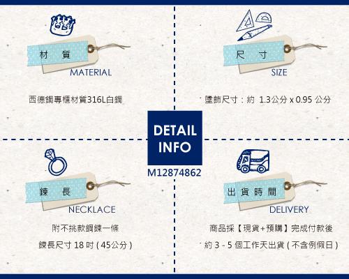 「藏心」造型白钢项链|防过敏316L医疗钢项链