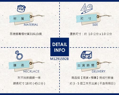 「幸运花」造型白钢项链|防过敏316L医疗钢项链