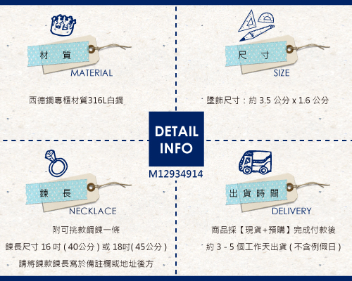 「黑斑馬」造型白鋼項鍊|防過敏316L醫療鋼項鍊
