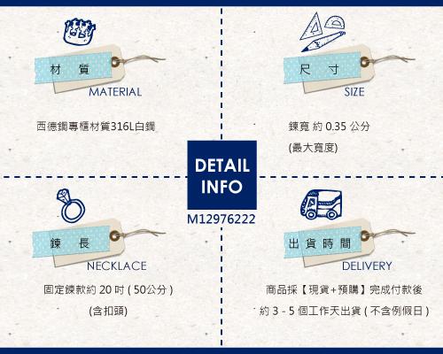 小花鍊造型白鋼項鍊|防過敏316L醫療鋼項鍊