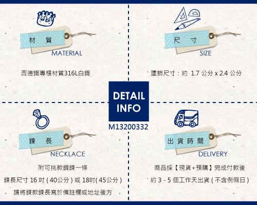 「龍麟十字軍牌」造型白鋼項鍊|防過敏316L醫療鋼項鍊