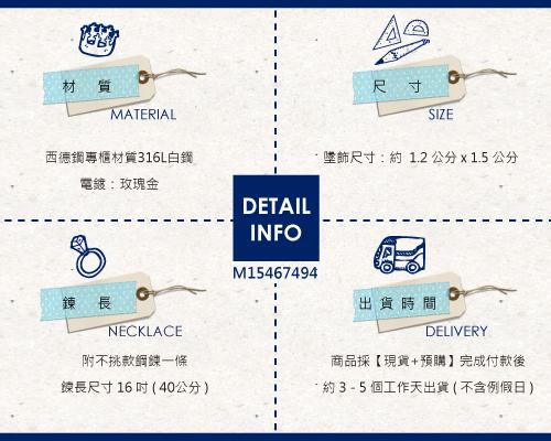 「招財貓」玫瑰金白鋼項鍊|防過敏316L醫療鋼項鍊