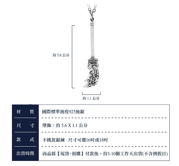 「Q版媽祖」神明系列銀飾|銀項鍊推薦