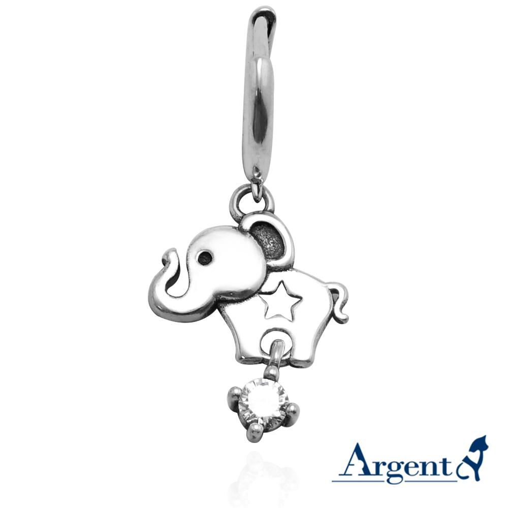 馬戲團(大象)造型純銀耳環|925銀飾