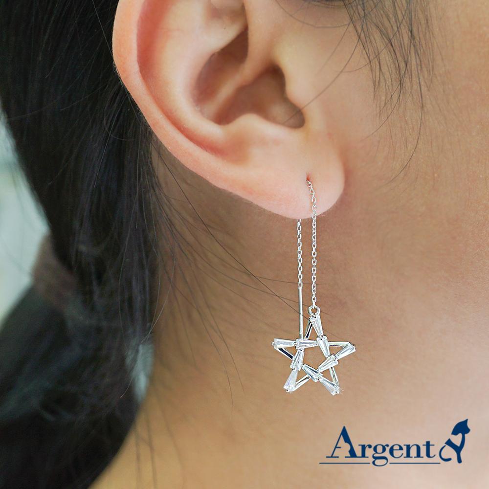 五芒星造型純銀耳環|925銀飾