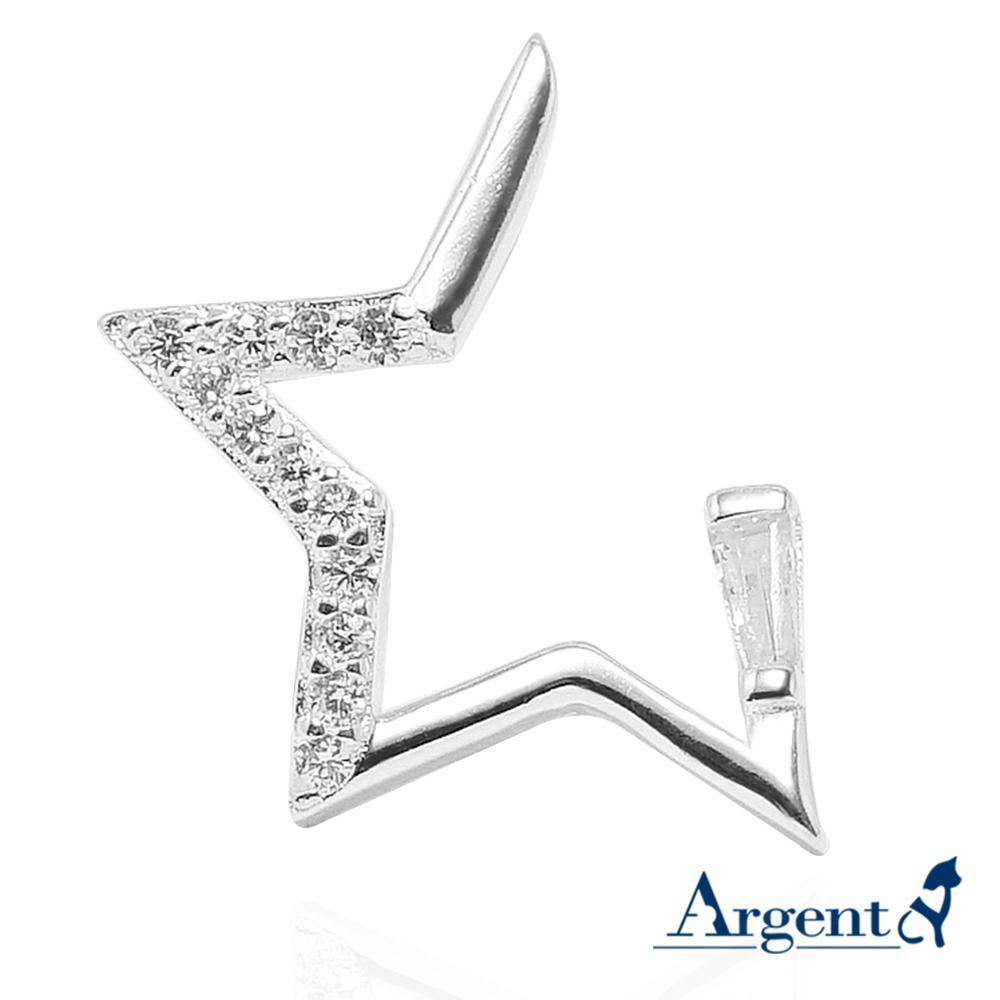 流星造型純銀耳環|925銀飾