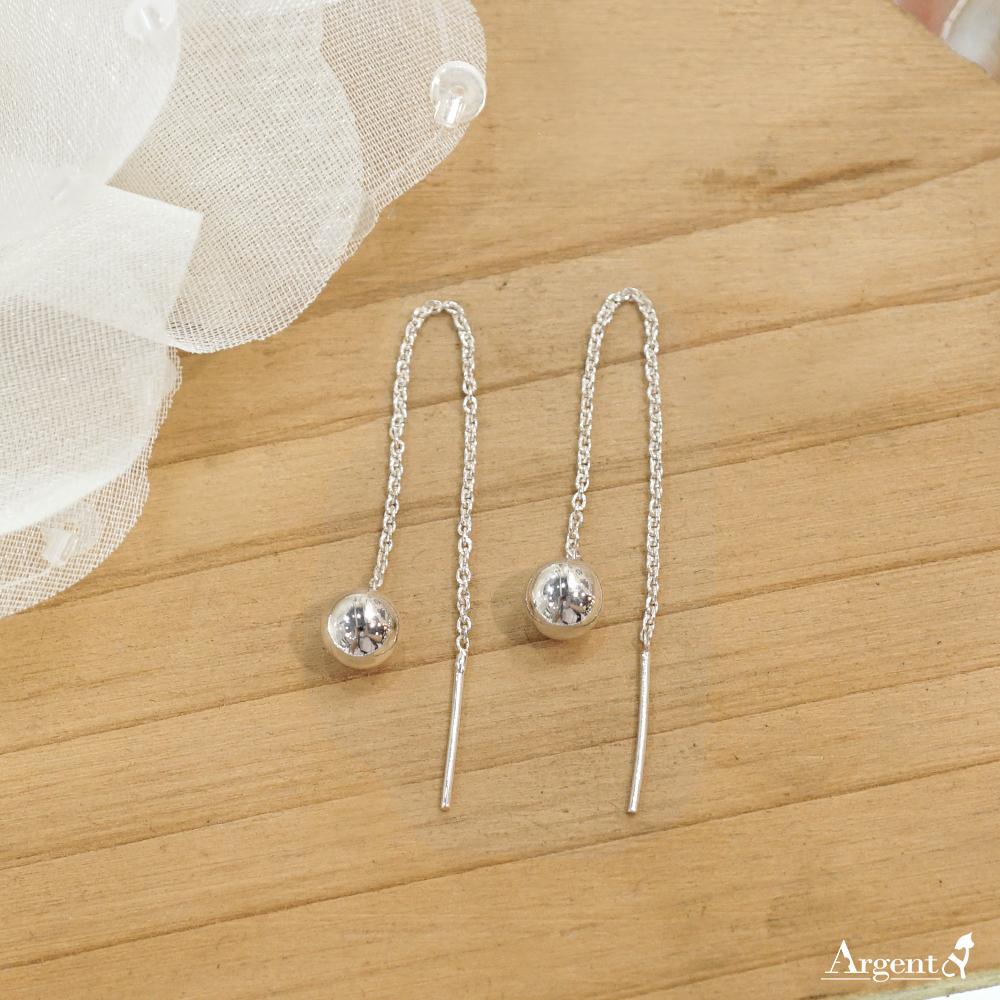 流蘇圓珠(大.6mm)造型純銀耳環推薦|925銀飾