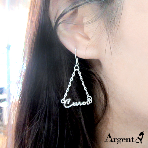 耳勾款英文名字純銀耳環垂吊銀飾|客製化耳環