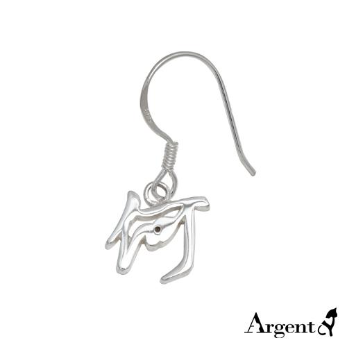单边中文单字纯银耳环垂吊耳勾银饰|客制化耳环