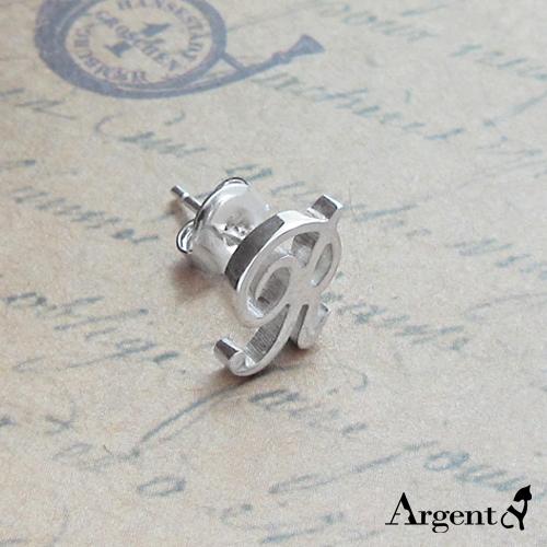 耳針款英文字母純銀耳環單邊銀飾|客製化耳環