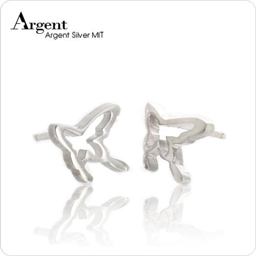 小蝶篓空造型纯银耳环推荐| 925银饰
