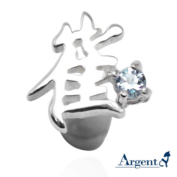 客製化耳環|中文單鑽純銀耳環-單邊耳針款