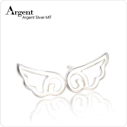 小翅膀簍空造型純銀耳環推薦|925銀飾