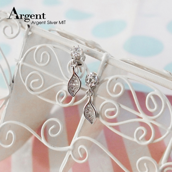 晶鑽小葉造型純銀耳環推薦|925銀飾