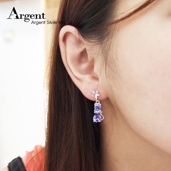 優雅貓造型耳針純銀耳環-深紫色