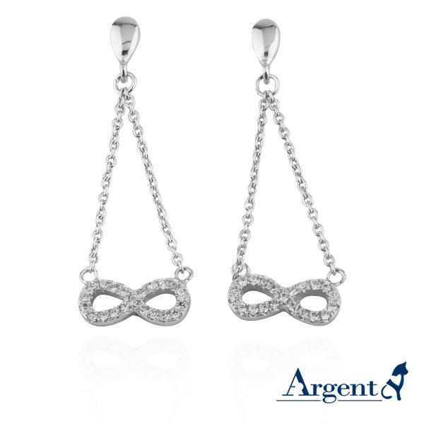 晶鑽無限造型純銀耳環推薦|925銀飾