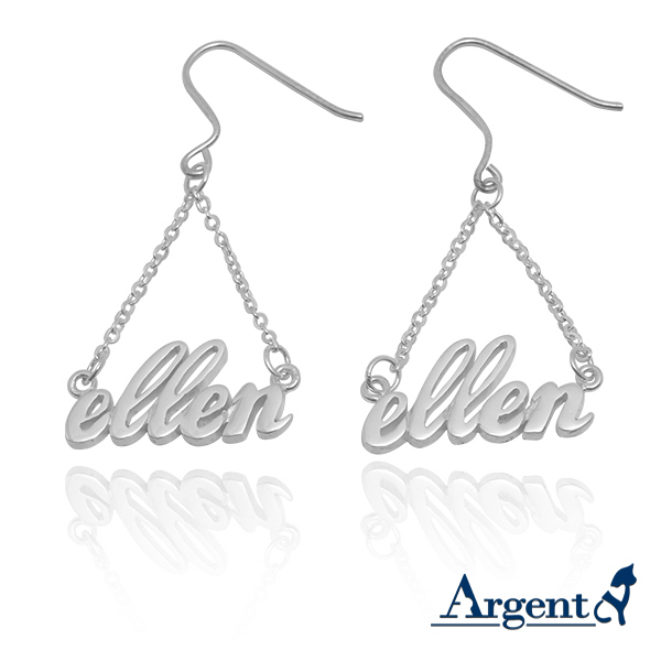 單鑽英文名純銀耳環垂吊對耳勾|客製化耳環