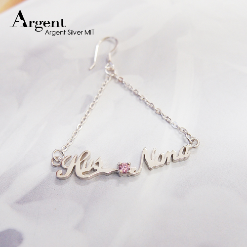 Single-sided single-diamond English silver earrings hanging ear hook silver section | customized earrings