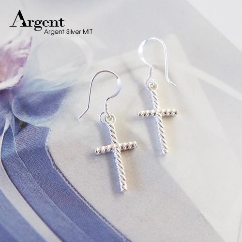 紋十字造型耳勾純銀耳環推薦|925銀飾