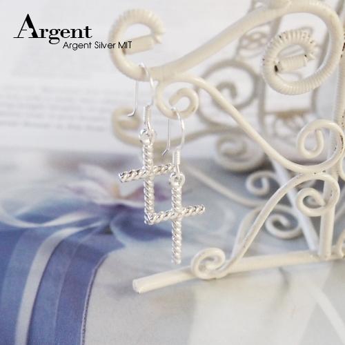 纹十字造型耳勾纯银耳环推荐|925银饰