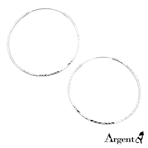 40mm斜紋圓形純銀耳環推薦|925銀飾