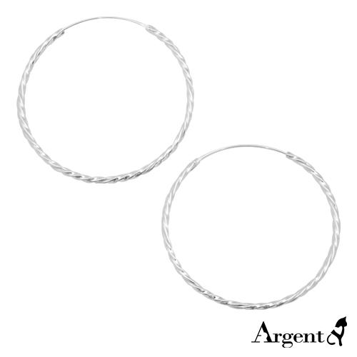 45mm扭紋圓形純銀耳環推薦|925銀飾