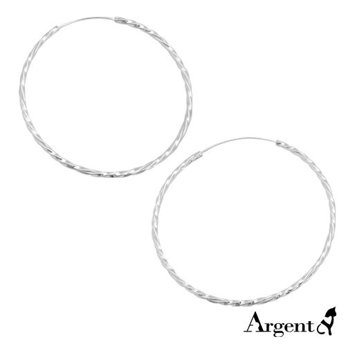 50mm扭紋圓形純銀耳環推薦|925銀飾