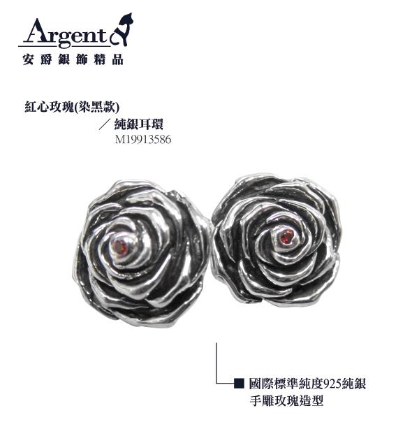 红心玫瑰耳针纯银耳环推荐|925银饰