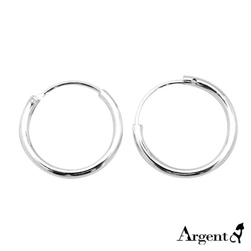 16/18mm大素雅圓形耳針純銀耳環推薦|925銀飾
