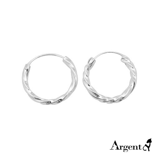 16/18/20mm小扭紋圓形純銀耳環推薦|925銀飾