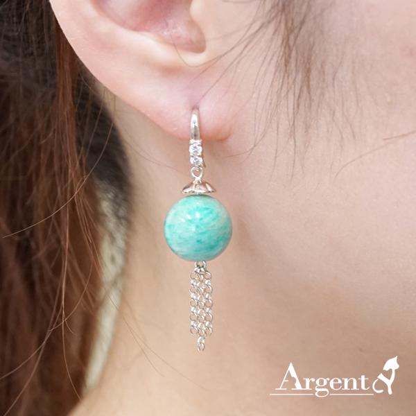 天河石 3鑽紋花垂簾|純銀耳環-天然半寶石手工包台