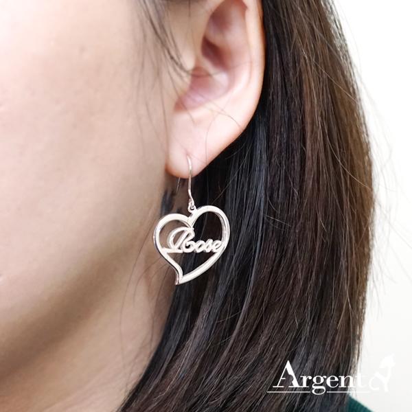 單邊愛心外框英文純銀耳環垂吊耳勾款銀飾|客製化耳環