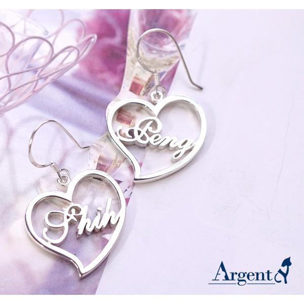 愛心外框英文純銀耳環(一對)垂吊耳勾款銀飾|客製化耳環