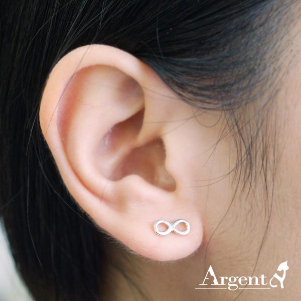 簡約無限造型(耳貼耳針款)純銀耳環推薦|925銀飾