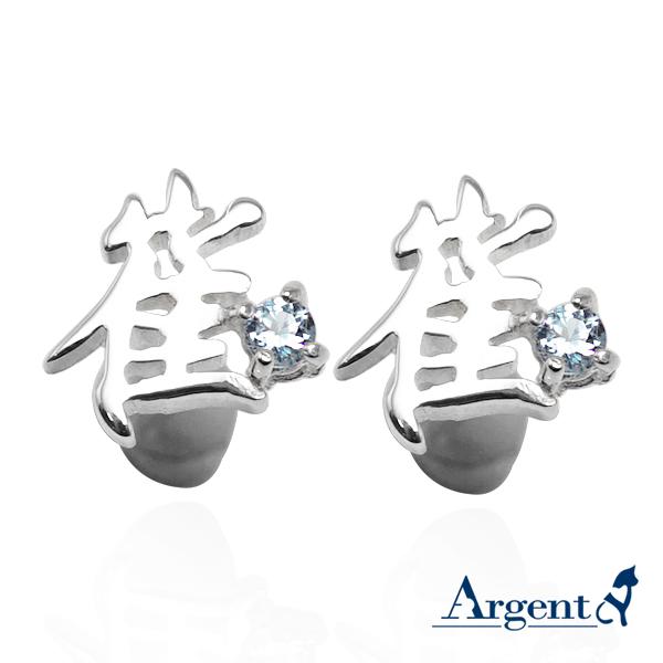 客製化耳環|中文單字圓鑽純銀耳環-垂吊耳針款(一對價)