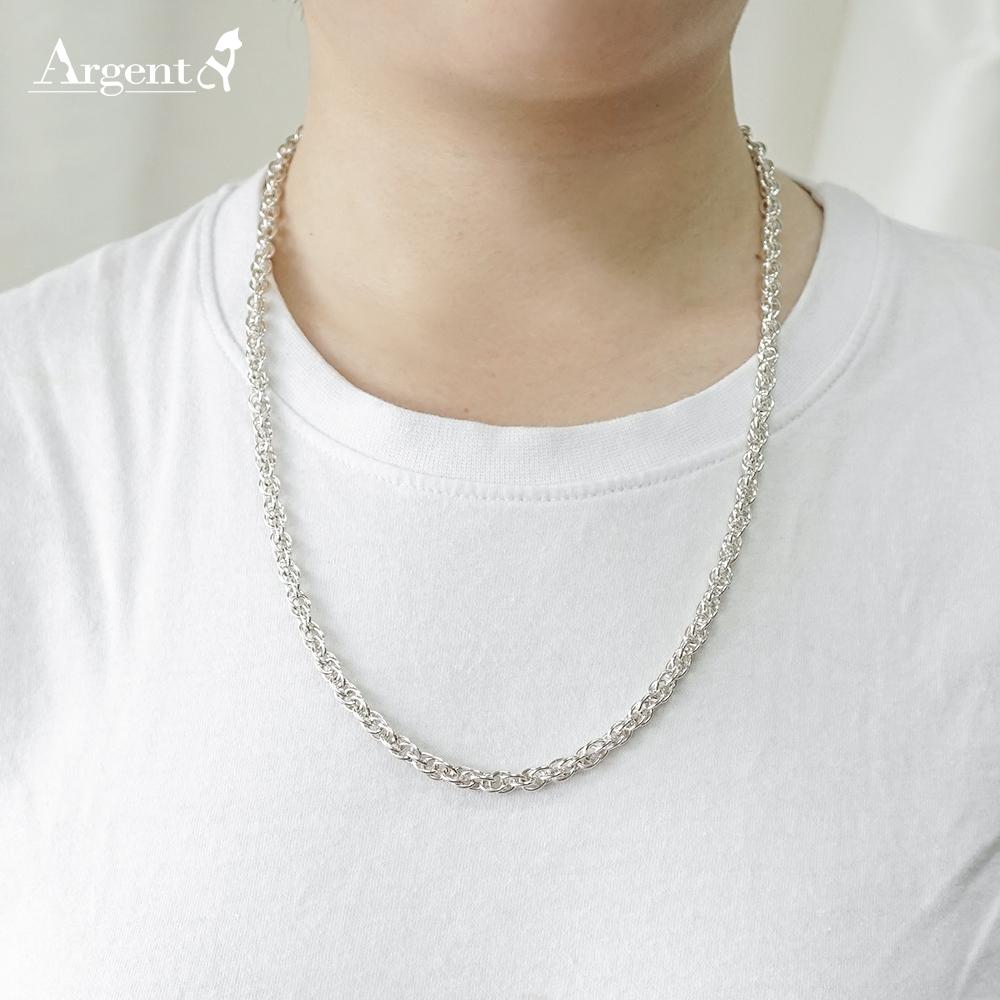 「5.5mm麻花鍊(粗)」造型純銀鍊|925銀飾