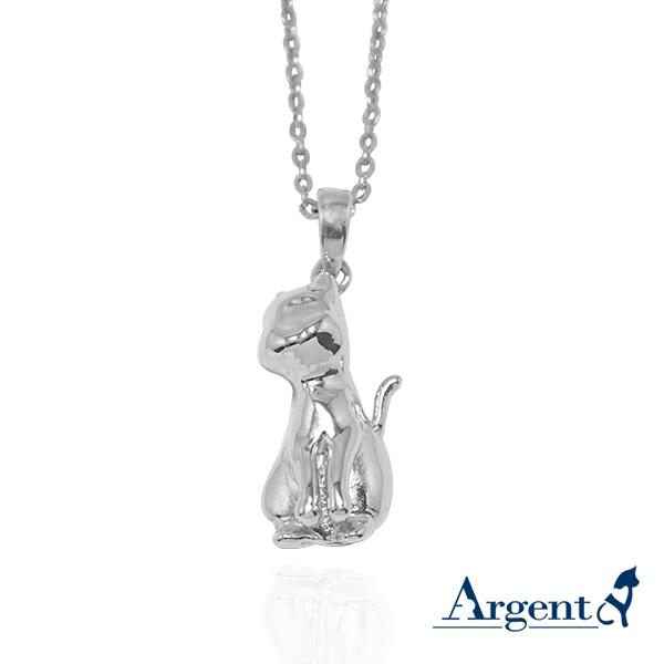 貓咪咕嚕姿勢-遠望-半立體造型動物純銀項鍊銀飾-剪影立體造型