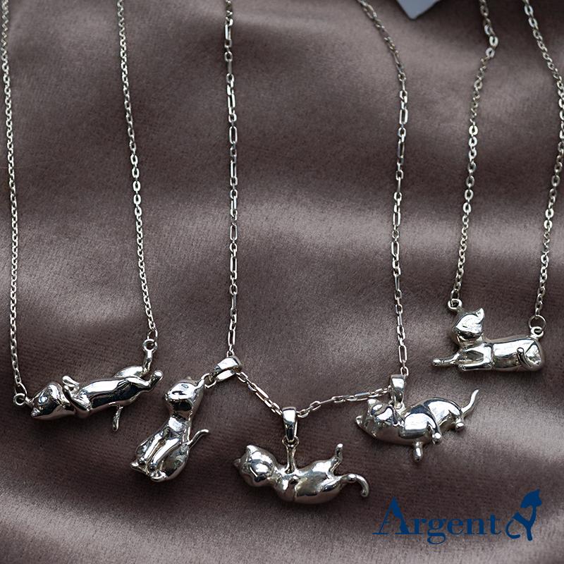 貓咪咕嚕姿勢-全-半立體造型動物純銀項鍊銀飾-剪影立體造型